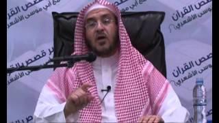 تدبر قصص القرآن الحلقة5
