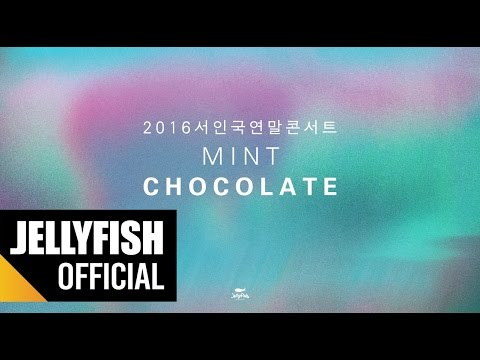 2016 서인국 연말 콘서트 'MINT CHOCOLATE' VCR full ver.