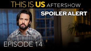 This Is Us - Aftershow: Season 2 Episode 14 (Digital Exclusive - Presented by Chevrolet)