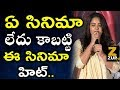 Anushka Shetty's emotional speech at Bhaagamathie success meet