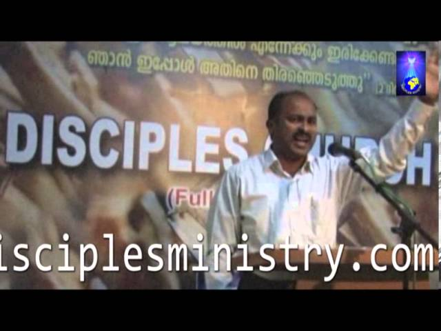 Pastor Shaji s, Malayalam Christian Messages,Then shalt thou call, and the LORD shall answer