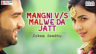 Mangni Vs Malwe Da Jatt – Joban Sandhu