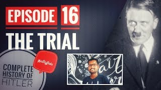 THE TRIAL | EPISODE 16 | TAMIL | COMPLETE HISTORY OF HITLER