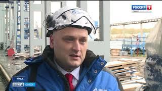 Год экологии на Омском нефтеперерабатывающем заводе знаменуется открытием ряда новых объектов