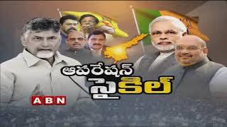 Four TDP Rajya Sabha members join BJP..