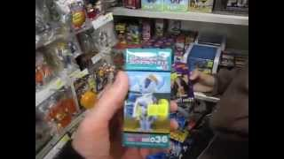 Game | Japanese Toy Stores | Japanese Toy Stores