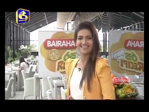 Bairaha Rasa Recipe Episode 14