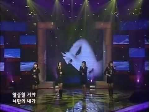 CSJH The Grace - My Everything