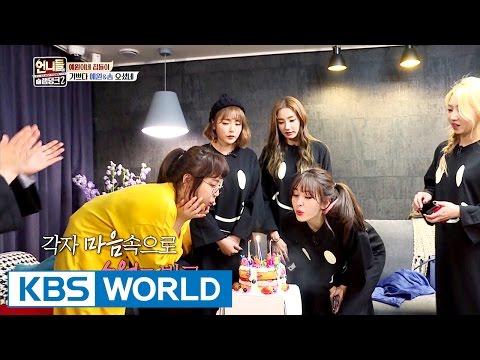 Sister's Slam Dunk Season2 | 언니들의 슬램덩크 시즌2 – Ep.5 [ENG/THA/2017.03.17]