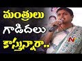 MLA Roja's Sensational Comments  over Dalit Woman Harrased by TDP Workers