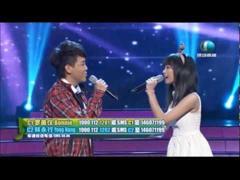 C1 Bonnie Loo , C2 Yong Hang - 发现爱 (林俊杰,金莎)