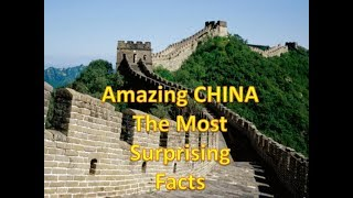 चीन के बारे में 25 रोचक तथ्य //25 amazing facts about china in hindi | GKTriangle |