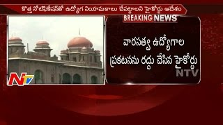 HC cancels selection of Singareni workers under 'dependant..