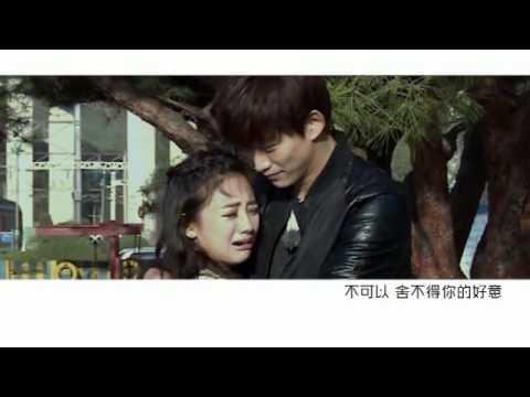 TaecGui ♥鬼澤夫婦♥MV (鬼鬼 guigui 귀귀 )- 愛情怎麼喊停(曾沛慈)