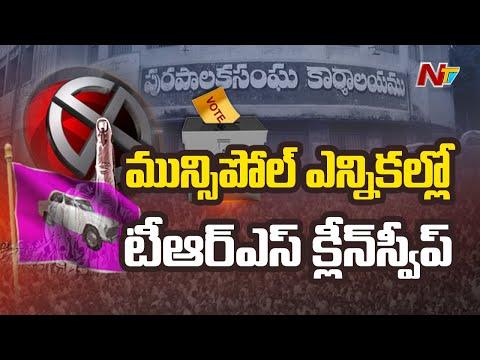 TRS sweeps municipal polls in Telangana