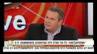 Ο Πάνος Καμμένος στο STAR Channel 17/09/2013