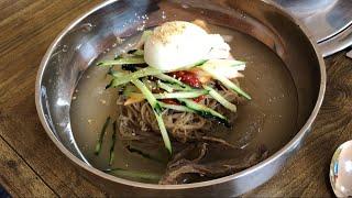 |Tập 141| Mỳ lạnh ở cái quán mới mở gần nhà.Naengmyeon(cold noodles)Eating show.집 근처에 냉면을 먹기.