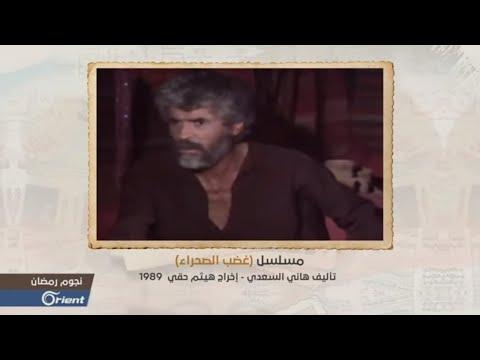 يوسف حنا: الفلسطيني النبيل الذي أثرى الفن السوري بأدواره وشخصياته | نجوم رمضان -17