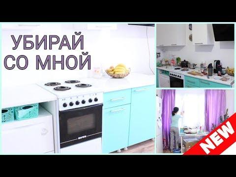 УБОРКА НА КУХНЕ + DIY органайзер для хранения крышек photo