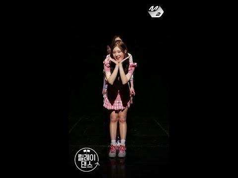 [릴레이댄스] 다이아(DIA)_나랑 사귈래