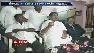 Ex-MLA Kaveti Sammaiah resigns from TRS..
