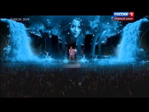 Дима Билан-Малыш (Новая Волна 2013)