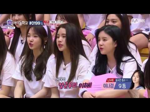 Idol School [아이돌학교] EP.2 - Natty(나띠 ) Cut
