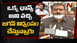 TDP MLA Nimmala Ramanaidu slams CM Jagan over YSRCP's one ..
