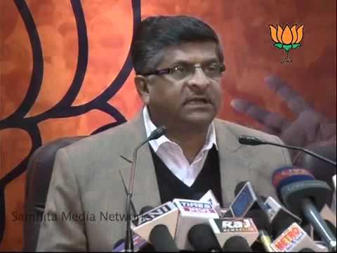 Bofors Scandal: Sh. Ravishankar Prasad: 04.01.2011