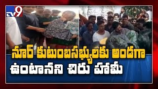 Chiranjeevi and Allu Arjun Pay Homage to Mega Fan Noor Bha..