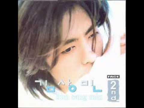 김상민 - You