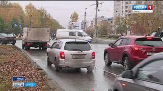 С началом осени на омских дорогах увеличилось количество пробок