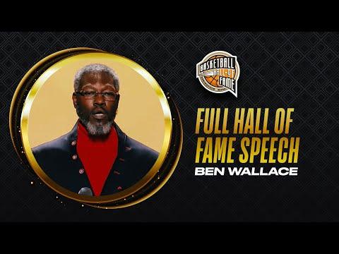 Ben Wallace   Hall of Fame Enshrinement Speech