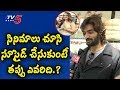 RX100 Karthikeya Comments on Jagtial Love Incident