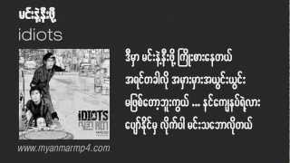 Free myanmar vcds, myanmar videos, and myanmar karaoke all.