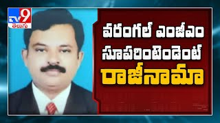 Warangal MGM hospital superintendent resigns..