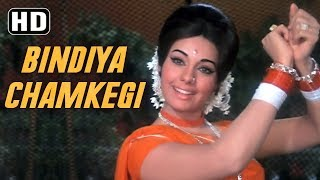 Bindiya Chamkegi | Do Raaste | Mumtaz | Rajesh Khanna |  | Bollywood Evergreen Love Songs