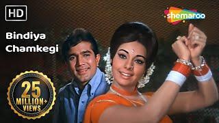 Bindiya Chamkegi - Mumtaz - Rajesh Khanna - Do Raaste - Bollywood Evergreen Love Songs {HD}