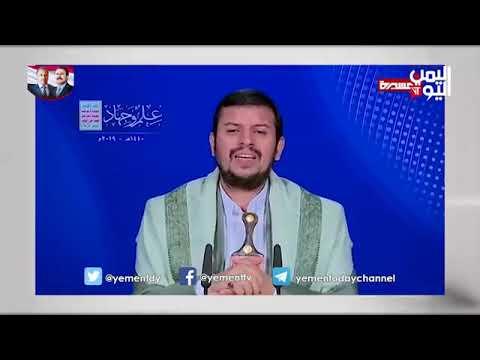 قناة اليمن اليوم - بالقلم الاحمر 14-07-2019