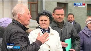200 семей в деревне Приветное в Омском районе уже пять лет живут в ожидании газа