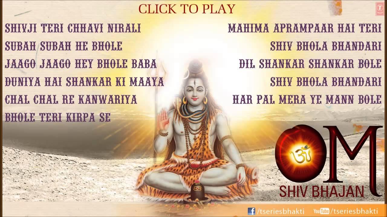 Gulshan kumar shiv bhajans, top 10 best shiv bhajans by gulshan.