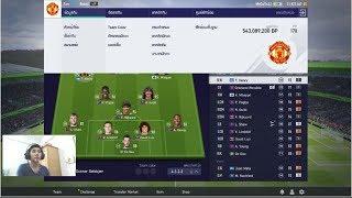 fifa online 4 สายฟรีมาดิคราบ