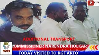 KGF KK TV# ADDITIONAL TRANSPORT COMMISSIONER NARENDRA HOLKAR TODAY VISITED TO KGF ARTO #TOMORROW CON