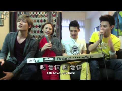 Dawen 王大文, 梁文音, Echo, 陳傑瑞 - 黃色夾克 x 愛是什麼?