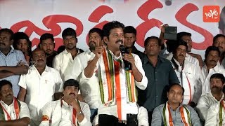 Revanth Reddy Power Full Speech at Praja Garjana Achampet..