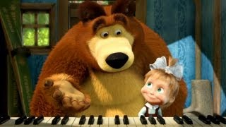 Masha and The Bear - The Grand Piano Lesson (Episode 19)