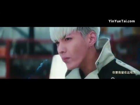 《花房姑娘》 老炮儿 MV (Greenhouse Girl) WuYiFan Kris 吴亦凡