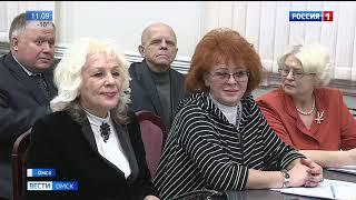 В региональном УМВД состоялось первое заседание нового состава Общественного совета