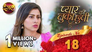Pyar Ki Luka Chuppi || Episode 18 Full HD || New TV Show || Dangal TV Channel