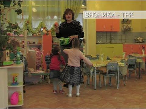 """""""Детская площадка"""". Рубрика от 15.01.2018"""